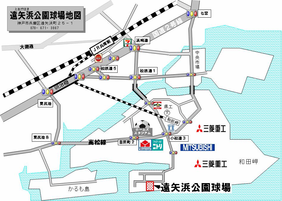 遠矢浜球場