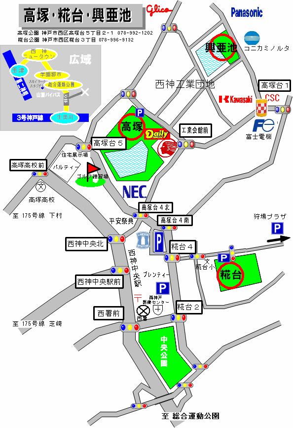西神地区球場案内図